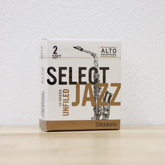 アルトサックス用リード リコ 一部予約 ジャズセレクトRico JAZZ 超特価SALE開催 管楽器専門店 SELECT10枚入りアンファイルド
