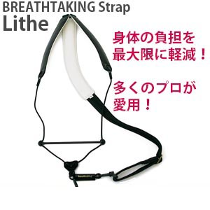 Breathtaking strap for saxophone strap S/M/L