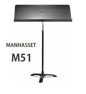 マンハセット 譜面台 MANHASSET M51 フォー・スコアスタンド【お取り寄せ商品】【送料無料】