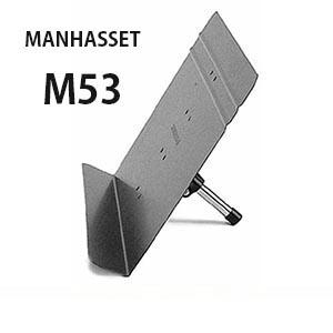 マンハセット 譜面台 MANHASSET M53 テーブルトップスタンド 【お取り寄せ商品】
