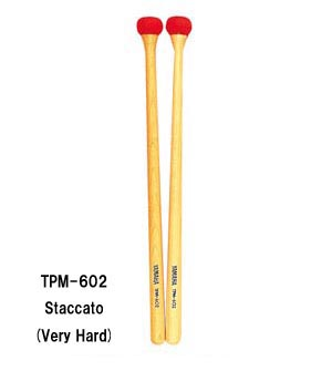 """Timpani mallet Yamaha TPM-602 VH two one set """"Staccato staccato"""""""