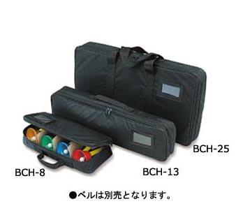 SUZUKI ベルハーモニーケースハンドタイプ用 BCH-25ナイロン製 ソフトケース【お取り寄せ】