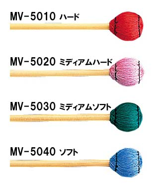 ヤマハ マレット MV-5010~5040綿糸巻 送料無料 マリンバ 海外限定 メイルオーダー ビブラフォン