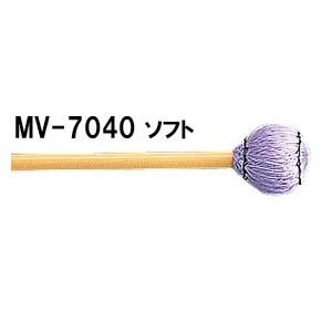 ヤマハ マレット MV-7040綿糸巻 ビブラフォン&マリンバ