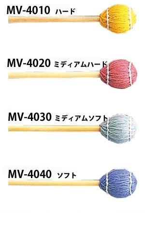 ヤマハ マレット MV-4010~4040毛糸巻 ビブラフォン&マリンバ