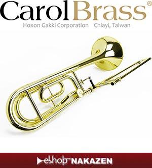 【送料無料】CAROL BRASS キャロルブラス トロンボーン N3019 CL【お取り寄せ】