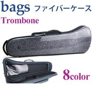 バッグス トロンボーン用ケース bags軽量で丈夫なグラスファイバー【テナー/テナーバスが収納可能】