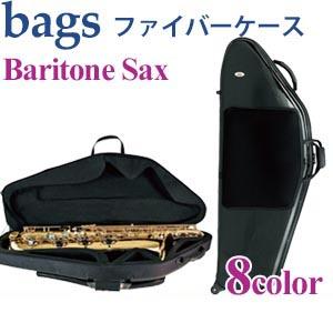 バッグス バリトンサックス用ケース bags軽量で丈夫なグラスファイバー