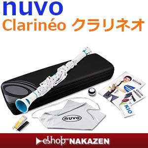 【送料無料】 NUVO CLARINEO ヌーボ クラリネオお子さまにも手軽に吹ける C管クラリネット【お取り寄せ】