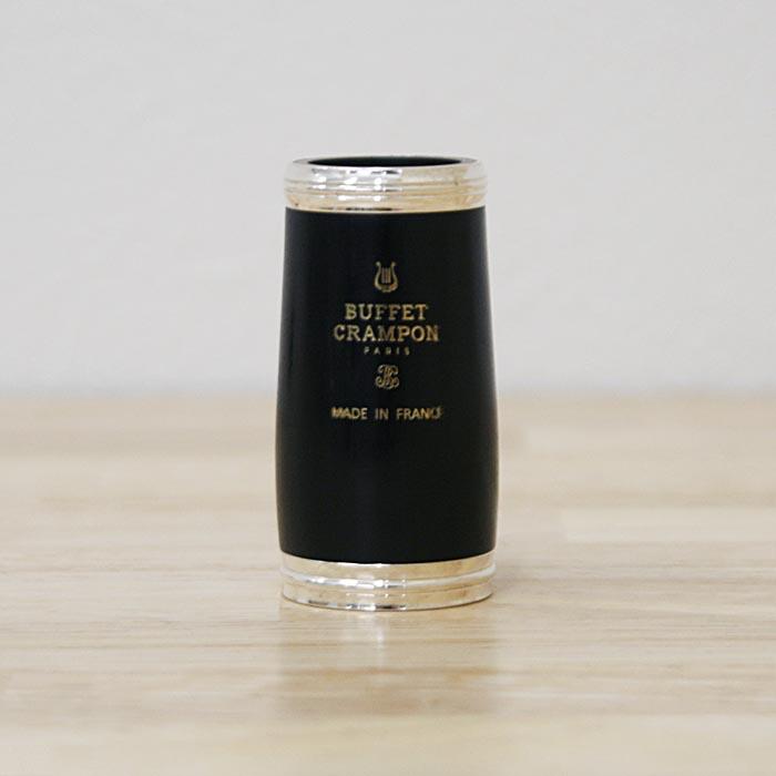 クランポンB♭クラリネット用バレルR13バレル 65.0mm
