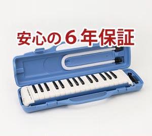 【送料無料】メロディオン スズキM-32C (本体+ケース+ホース+唄口)のセットです 【鍵盤ハーモニカ】【あす楽対応】