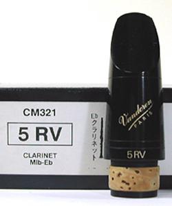 【4/13限定・エントリーで全品P2倍】【送料無料】 Eb(エス)クラリネットマウスピースバンドレン 5RV CM321