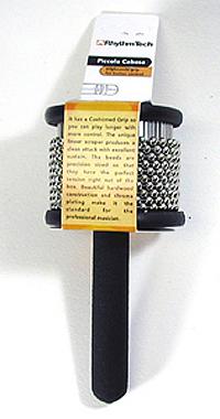 リズムテック RhythmTechピッコロカバサ RT-8002 [並行輸入品] 誕生日プレゼント