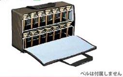 【お取り寄せ】 ウチダ・ミュージックベル収納セットベルスタンド14本立て用×2台、携帯ケース3型持ち運び収納セット