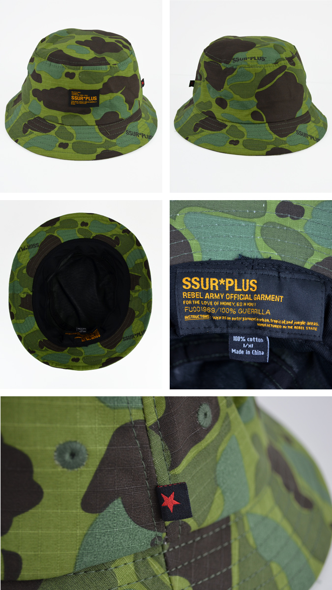 NAKED-STORE  SSUR PLUS   surplus Duck Camo Bucket Hat hats Cap Caps ... 1adcef427f4