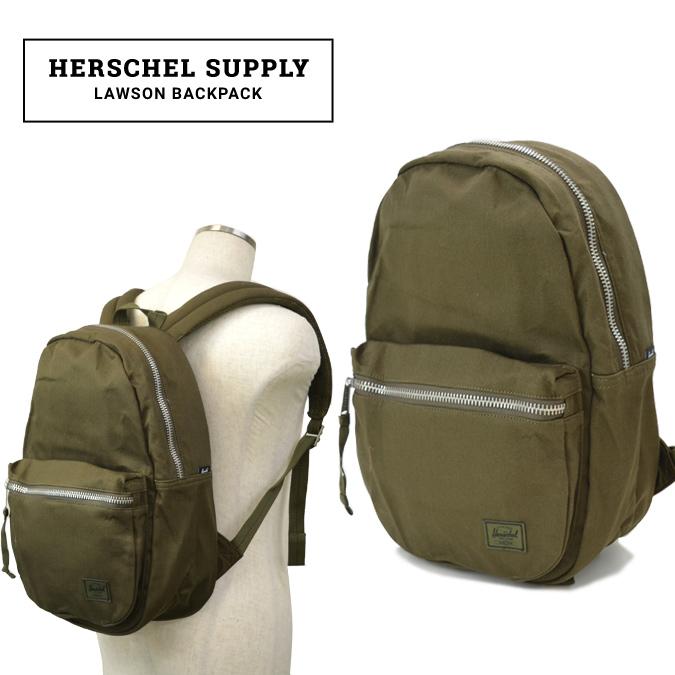【割引クーポン配布中】 Herschel Supply(ハーシェル サプライ) Lawson Backpack リュック バックパック バッグ 鞄 ユニセックス ARMY アーミー グリーン 通学 通勤 アメカジ シンプル 【あす楽対応】