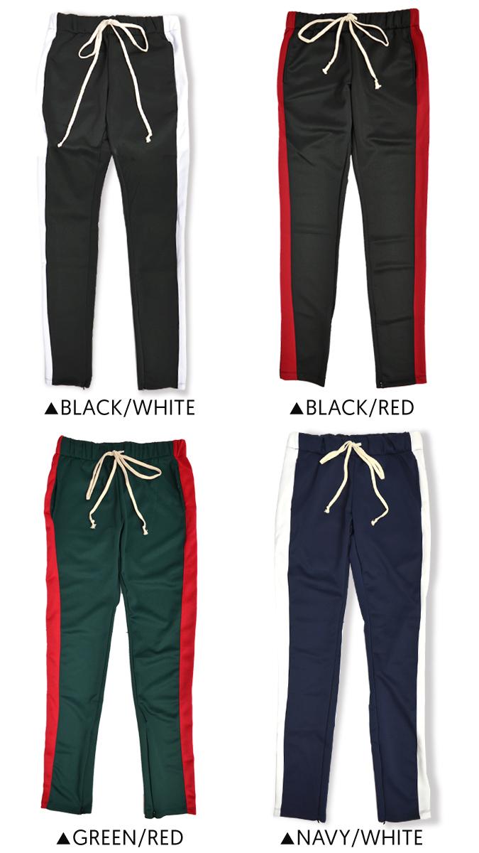 225c37b93b93b7 ... EPTM (エピトミ) TECHNO TRACK PANTS trackpants jersey line underwear hem zip  men slim ...