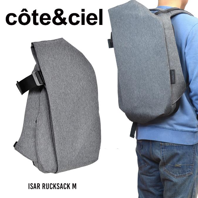 【クーポン利用で最大1,000円OFF】 COTE&CIEL (コートエシエル / コートシエル) Isar Medium Rucksack バックパック Mサイズ リュック カバン デイバッグ 鞄 メンズ レディース ユニセックス 【あす楽対応】