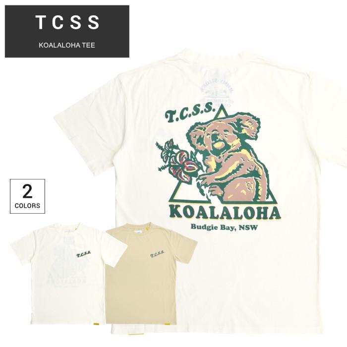 アメリカ直営店買付の本物 正規品 クルーネックTシャツ ティーシャツ ストリート系 サーフブランド 送料無料 ロゴTシャツ カットソー 割引クーポン配布中 再販ご予約限定送料無料 TCSS ティーシーエスエス 半袖 ホワイト メンズ J20TE004 TEE 単品購入の場合はネコポス便発送 T-SHIRT S-XL トップス KOALALOHA メーカー直送 Tシャツ ベージュ
