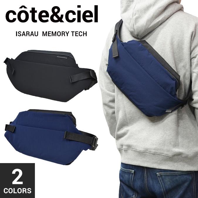 【クーポン利用で最大1,000円OFF】 COTE&CIEL (コートエシエル / コートシエル) Isarau Memory Tech ショルダーバッグ ボディバッグ ウエストバッグ 鞄 メンズ レディース ユニセックス 28396 / 28675 【あす楽対応】