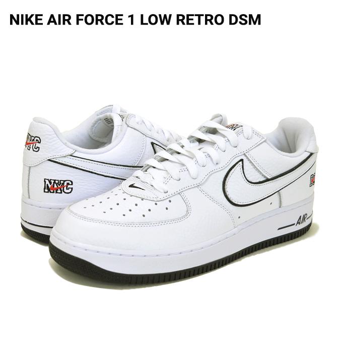【クーポン利用で最大1,000円OFF】 NIKE (ナイキ) AIR FORCE 1 LOW RETRO DSM エア フォース 1 スニーカー シューズ 靴 メンズ 【あす楽対応】