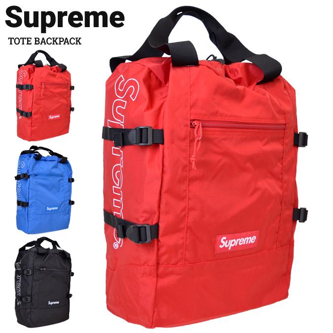 【割引クーポン配布中】 Supreme (シュプリーム) TOTE BACKPACK トートバッグ バックパック リュック メンズ レディース ユニセックス ストリート スケート BAG バッグ 鞄 【あす楽対応】