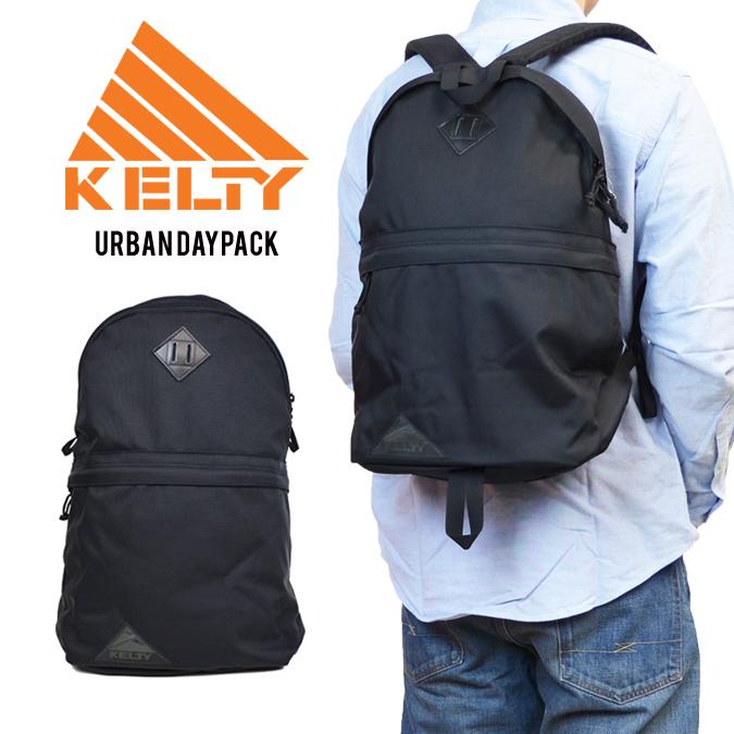 【割引クーポン配布中】 KELTY (ケルティ) URBAN DAY PACK アーバンデイパック バックパック リュック kelty 鞄 【あす楽対応】