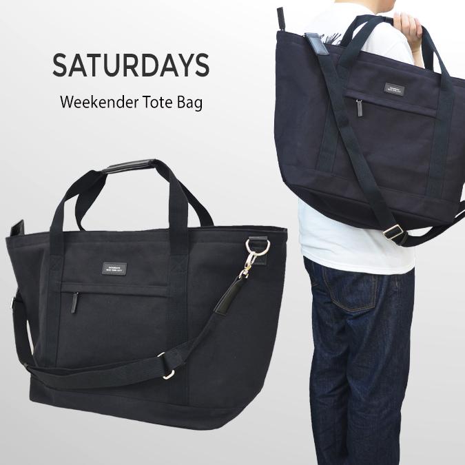 【割引クーポン配布中】 SATURDAYS NYC (サタデーズ ニューヨークシティ) Weekender Tote Bag トートバッグ ボストンバッグ ショルダーバッグ 鞄 サタデーズサーフ 【あす楽対応】