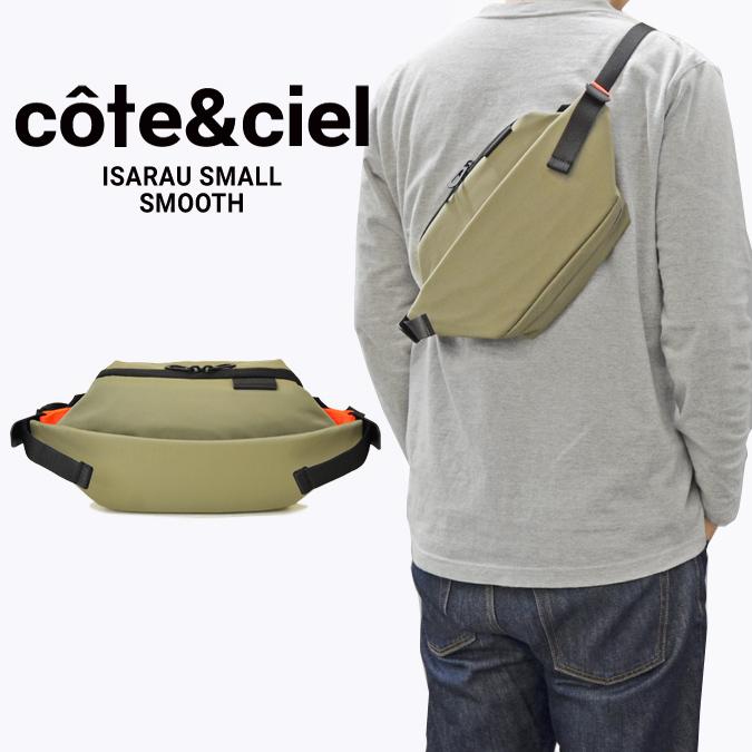 【割引クーポン配布中】 COTE&CIEL コートエシエル Isarau Small Smooth ショルダーバッグ ボディバッグ ウエストバッグ 鞄 カーキ 28841 【あす楽対応】