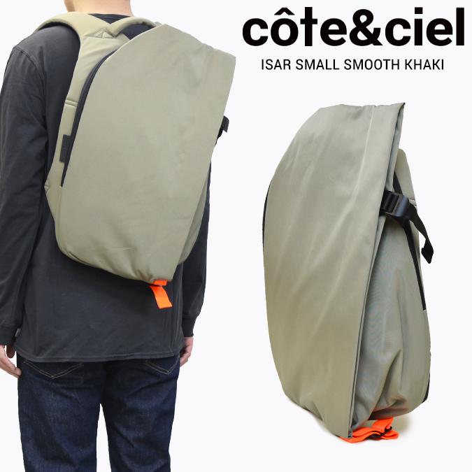 【割引クーポン配布中】 COTE&CIEL コートエシエル ISAR SMALL SMOOTH KHAKI Sサイズ バックパック リュック カバン デイバッグ 鞄 カーキ 28840 【あす楽対応】