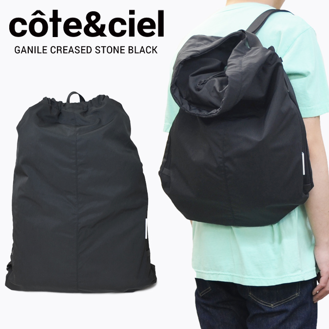 【割引クーポン配布中】 COTE&CIEL コートエシエル GANILE CREASED STONE BLACK バックパック リュック ショルダーバッグ トートバッグ カバン 鞄 ブラック 28838 【あす楽対応】