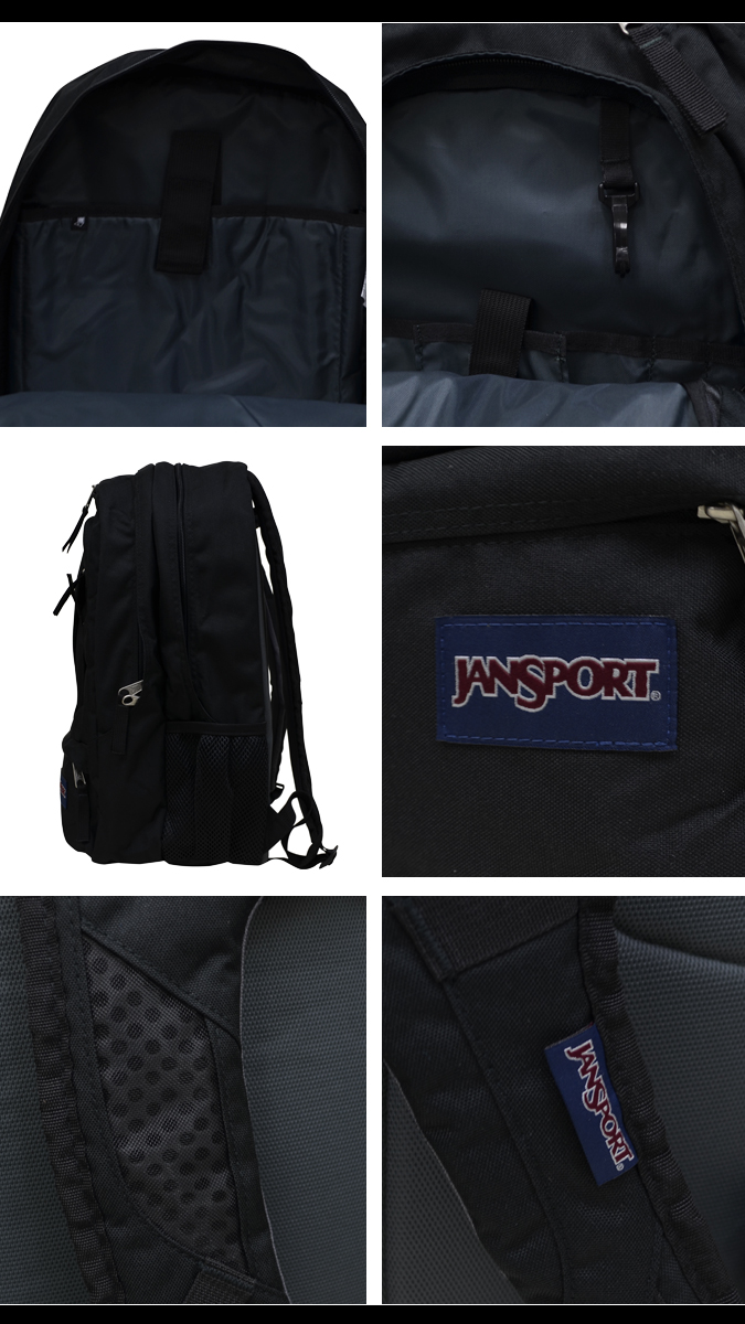 NAKED-STORE | Rakuten Global Market: JANSPORT JanSport backpack ...