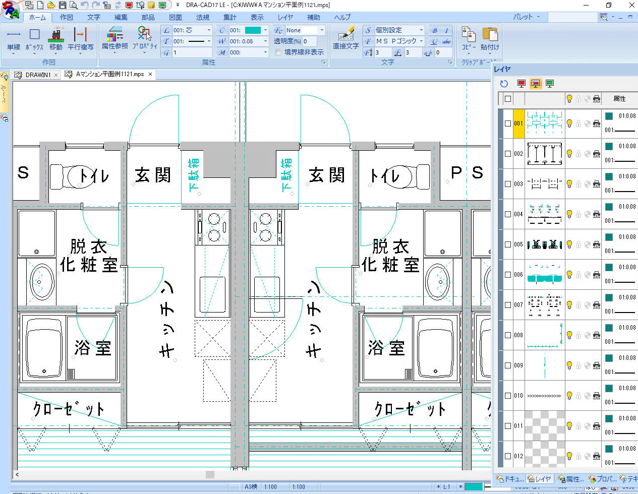 DRA-CAD18 LE バージョンアップ キャンペーン(DRA CAD15以前から)送料無料(2020年3月31日まで)