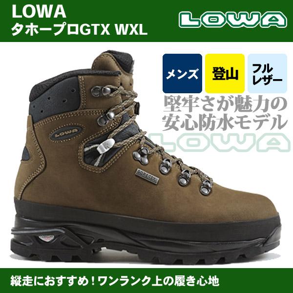 低価格 《送料無料》登山靴 LOWA LOWA ローバー防水 GTX/トレッキングブーツ/革登山靴/縦走向け/ゴアテックス使用TAHOE GTX PRO GTX WXLタホープロ GTX WXL【メンズ】, 公式 キプリングショップ:fc67c3ce --- supercanaltv.zonalivresh.dominiotemporario.com