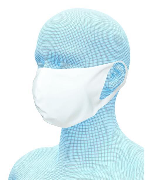 マスク不足問題に一条の光 第三世代マスク登場 安心の実績 高価 買取 強化中 飛沫防止 オンヨネ ハイブリットタイプマスクAA 新開発 AATH半導体繊維 入手困難 スポーツマスク コロナ対策 白×グレー