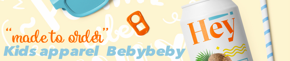 KidsApparel Bebybeby:オーダーメイドでお名前の入ったTシャツを販売