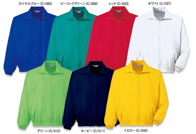 40230 エコブルゾン(自重堂) 【社名刺繍無料】 S~4L ポリエステル100%:社名刺繍無料の作業着屋