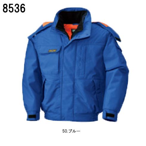8536 秋冬用ジャケット (ビッグボーン・bigborn) 作業服・作業着【メーカーカタログより55%OFF+社名刺繍無料】M~5L ナイロン100%