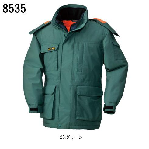 8535 秋冬用コート (ビッグボーン・bigborn) 作業服・作業着【社名刺繍無料】M~5L ナイロン100%
