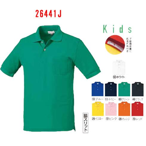 代引き不可 26441J 子供用半袖ポロシャツ マーケット 脇スリップ クロダルマ Tシャツ100~150 ポリエステル50% kurodaruma 綿50%