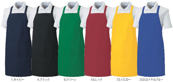 10031 カラーエプロン たすき 桑和 SOWA エプロン 64cm巾×87cm丈 ストアー 社名刺繍無料 綿35% フリーサイズ ポリエステル65% メーカー直送