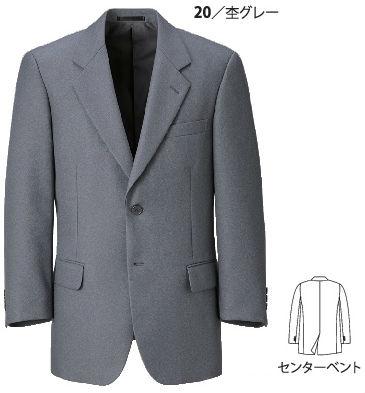 16020 杢グレージャケット XEBEC ジーベック スーツ 紳士用【代理店特価・新シルエット】 A3~B8 ポリエステル100%