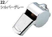 18620 警笛真鍮製 小 実物 XEBEC 警笛 通常便なら送料無料 真鍮製 全長47mm ジーベック