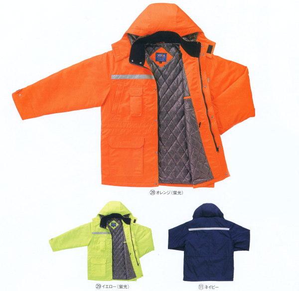 54130 反射材付き防寒コート クロダルマ 割引 kurodaruma M~5L 定番から日本未入荷 防寒着 ポリエステル100% 防寒服