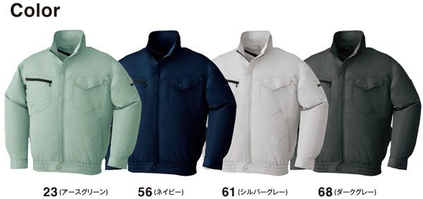 BK6087 長袖ジャケット(現品限り) 空調風神服 BIGBORN【ビッグボーン】素材:エアコンテック ポリエステル100%