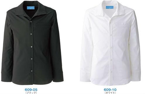 コックシャツ 609 ストレッチシャツ KAZEN シャツ 厨房メーカーカタログより20%OFF 社名刺繍無料SS~3L ポリエステル100% ストレッチポプリンI29eWEHDY