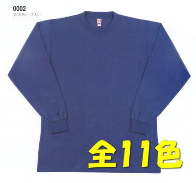 在庫限りで終了 オーバーのアイテム取扱☆ 0002 長袖Tシャツ 胸ポケット有 桑和 SOWA ワークユニフォーム Tシャツ メンズ M~4L 綿100% ニット 4.2oz 送料無料新品