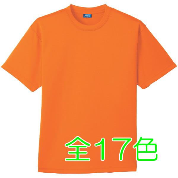 50383 吸汗速乾消臭半袖Tシャツ 胸ポケット無 soberry 桑和 SOWA 高級 ポリエステル100%-吸汗速乾 Tシャツ 消臭機能 ニット マーケティング SS~6L