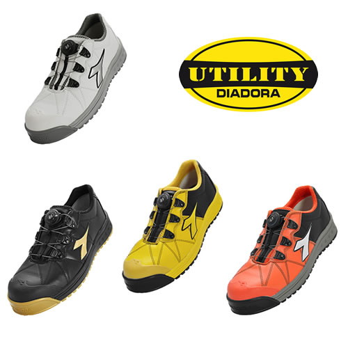 FINCH セーフティーシューズ ディアドラ(DIADORA) 安全靴・安全スニーカー 24.5~29.0cm(ハイテク樹脂先芯入り)