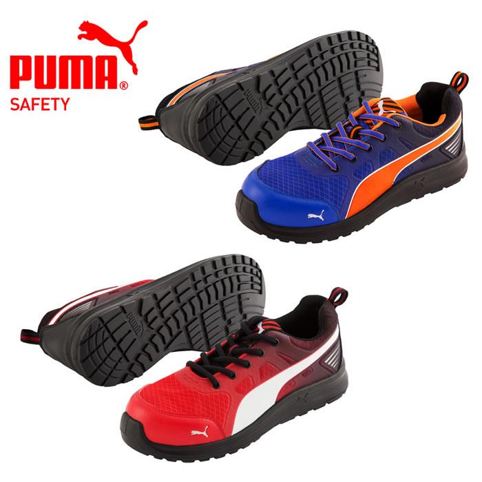 Marathon セーフティーシューズ(紐仕様) PUMA(プーマ/マラソン)安全靴・安全スニーカー・ローカット 24.5cm~28.0cm